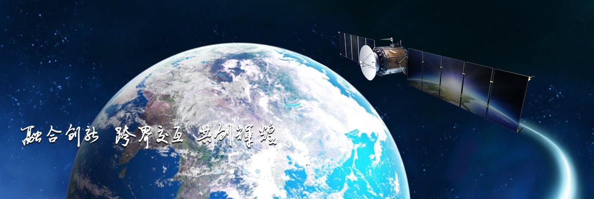 中国北斗卫星导航系统三号基本系统完成建设,于今日开始提供全球服务