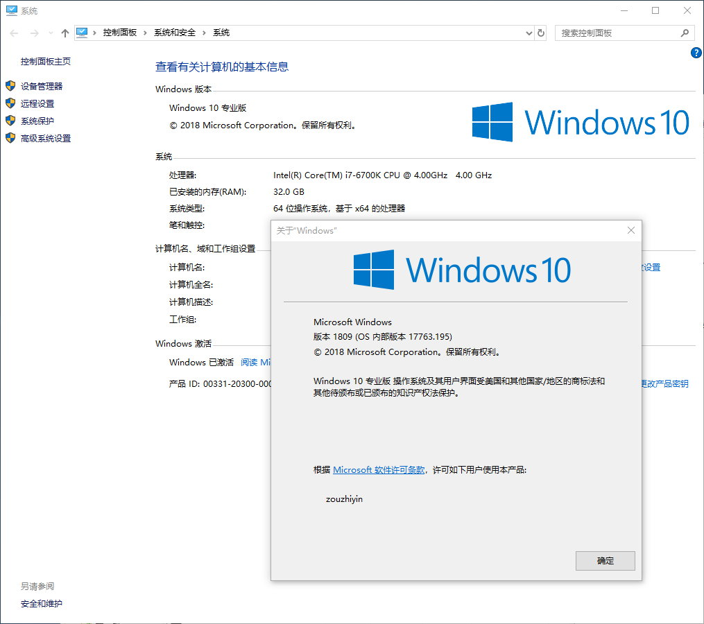 Windows 10 version 1809 (Updated Dec 2018) RS5 正式版MSDN ISO镜像-简体中文/繁体中文/英文