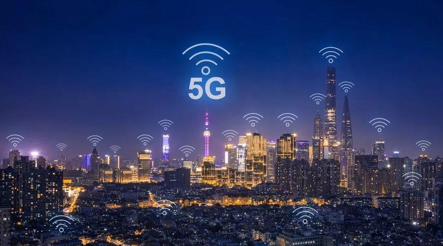 3GPP宣布5G标准完结时间推迟,预计全部完将推迟到2020年6月