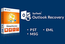 SysTools Outlook Recovery v7.0.0.0 注册版-PST数据恢复工具-联合优网