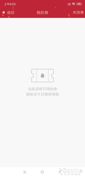 问题三:如何注销QQ钱包?