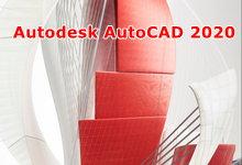 Autodesk AutoCAD 2020.1 正式版-简体中文/繁体中文/英文-联合优网