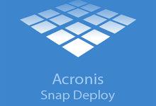 Acronis Snap Deploy v5.0.1971 中英文注册版附Key-远程部署工具-联合优网