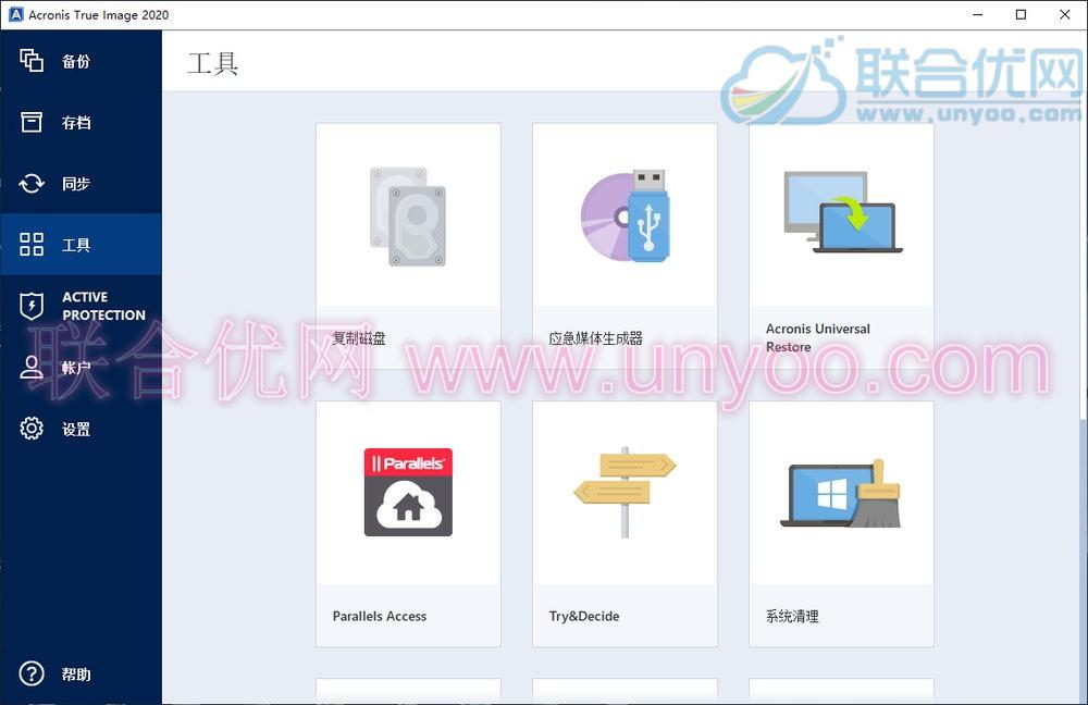 Acronis True Image 2020 v24.5.1 Build 22510+Bootable ISO Win/Mac多语言中文注册版