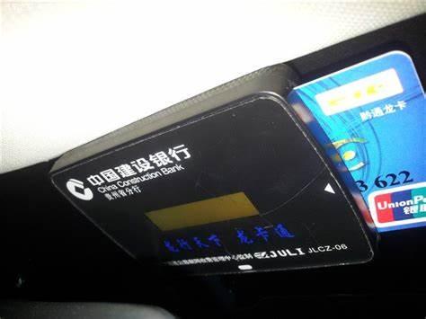 """交通运输部支招ETC车主 关闭""""双免""""功能以防ETC卡被盗刷"""