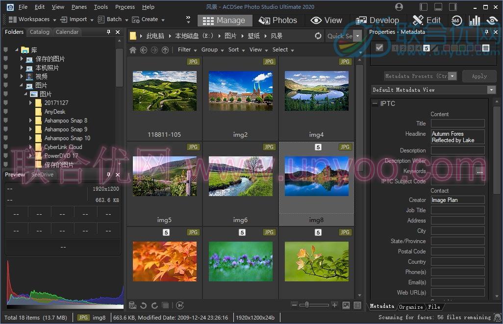 ACDSee Photo Studio Ultimate 2020 v13.0.1 Build 2023 正式注册版