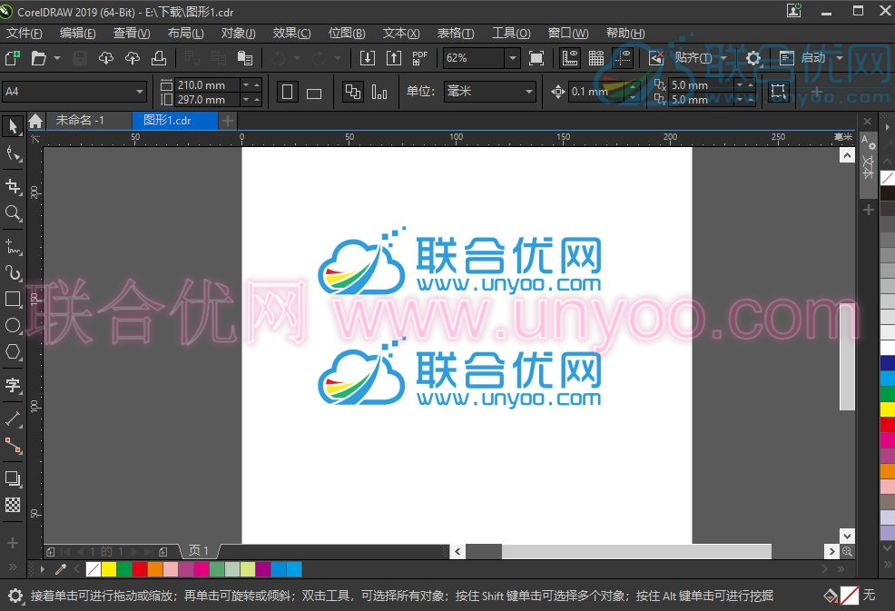 CorelDRAW Graphics Suite 2019 v21.3.0.755 for Win 中文零售版附更新补丁