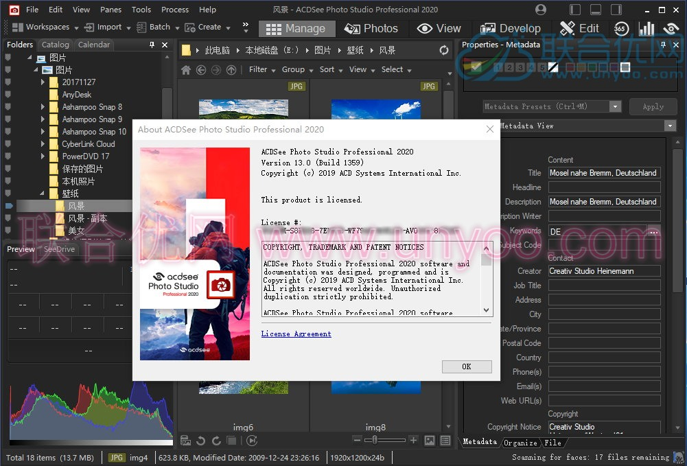 ACDSee Photo Studio Professional 2020 v13.0.1 Build 1381 正式注册版附中文汉化