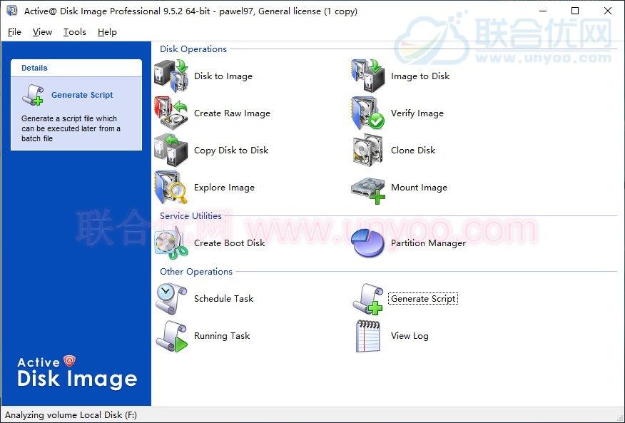 Active@ Data Studio 15.0.0.0+WinPE 正式注册版-磁盘管理工具