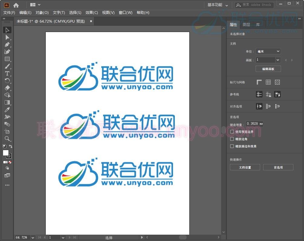 Adobe Illustrator 2020 v24.2.3.521 多语言中文注册版