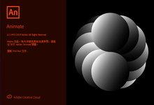 Adobe Animate 2020 v20.0.3 多语言中文注册版-联合优网