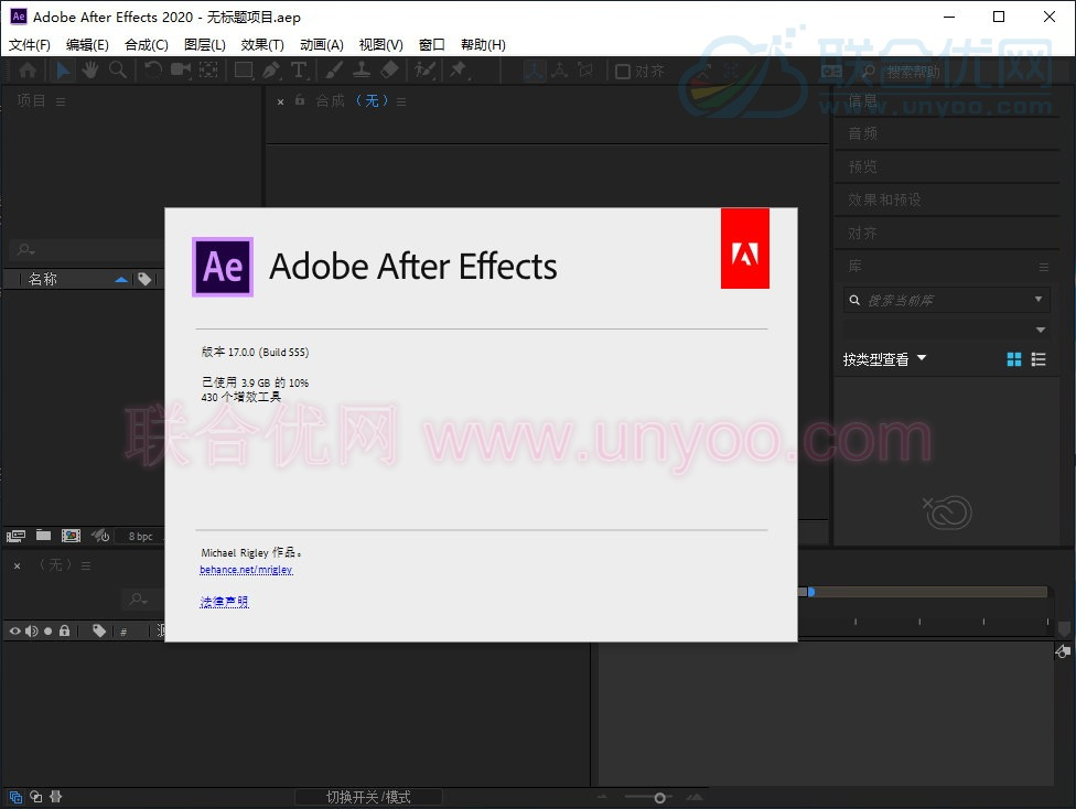 Adobe After Effects 2020 v17.7.0.45 多语言中文注册版