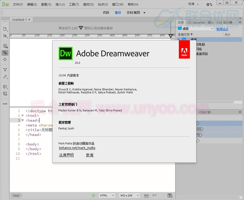 Adobe Dreamweaver 2020 v20.2.0.15263 多语言中文注册版
