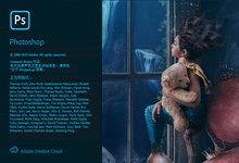 Adobe Photoshop 2020 v21.1.2 x64 多语言中文注册版-在线视频久久只有精品