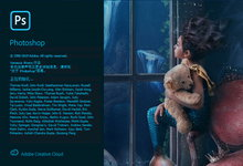 Adobe Photoshop 2020 v21.1.2 x64 多语言中文注册版-亚洲在线