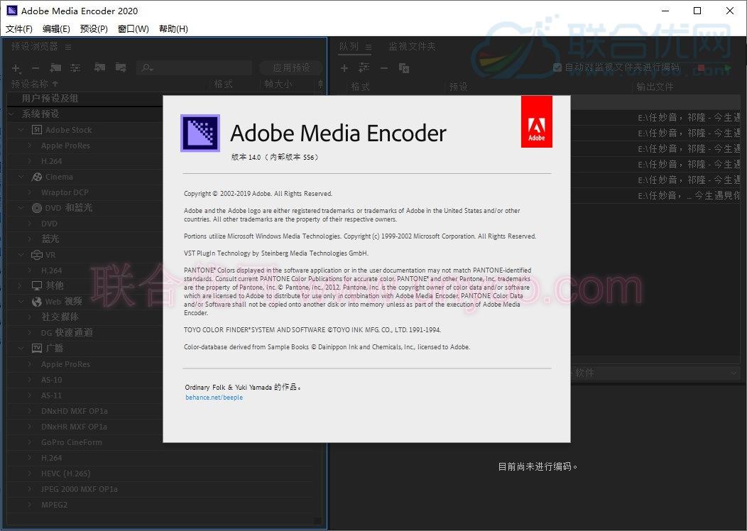 Adobe Media Encoder 2020 v14.9.0.48 多语言中文注册版