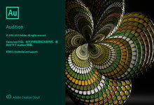Adobe Audition 2020 v13.0.9.41 多语言中文注册版-联合优网