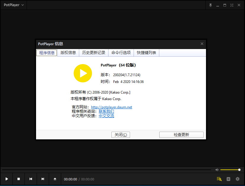PotPlayer v1.7.21124 Stable x64/x86 多语言中文版正式版