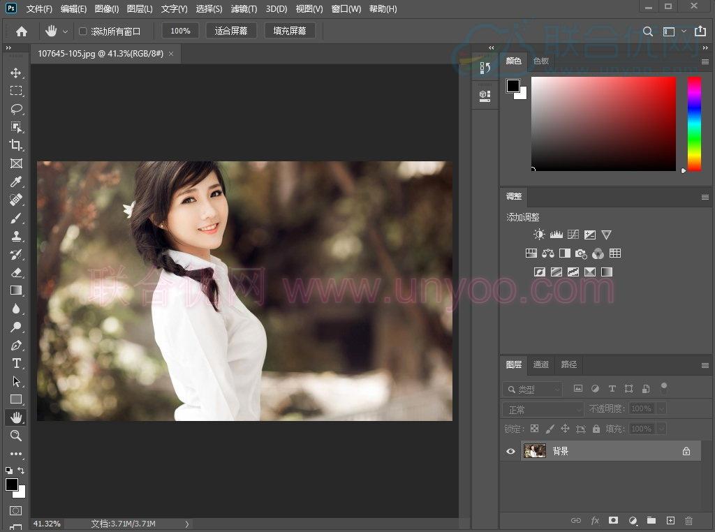 Adobe Photoshop 2020 v21.0.3.91 x64 多语言中文注册版