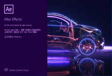 Adobe After Effects 2020 v17.0.3.58 多语言中文注册版-联合优网