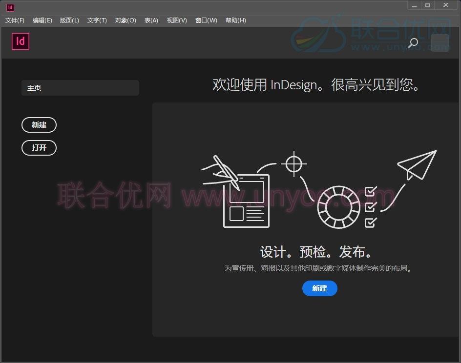 Adobe InDesign 2020 v15.1.2.226 多语言中文注册版