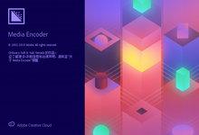 Adobe Media Encoder 2020 v14.3.0.39 多语言中文注册版-联合优网