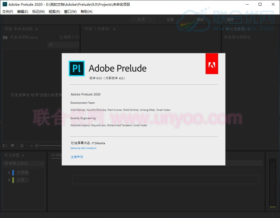 Adobe Prelude 2020 v9.0.0.415 多语言中文注册版