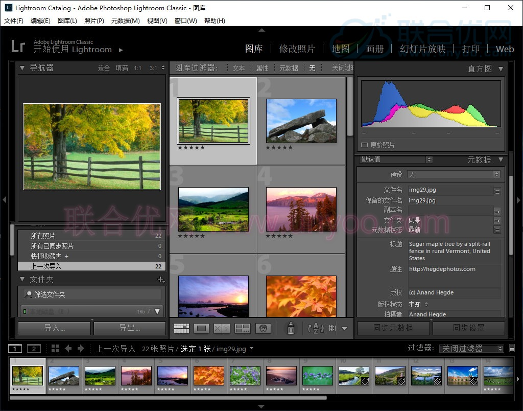 Adobe Photoshop Lightroom Classic 2020 v9.2.0.10 Final 多语言中文注册版