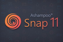 Ashampoo Snap v11.1 多语言中文注册版-屏幕截图和视频录制工具-联合优网