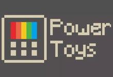 PowerToys 0.13.0 正式版 - 微软开发的免费实用工具集-国产吧