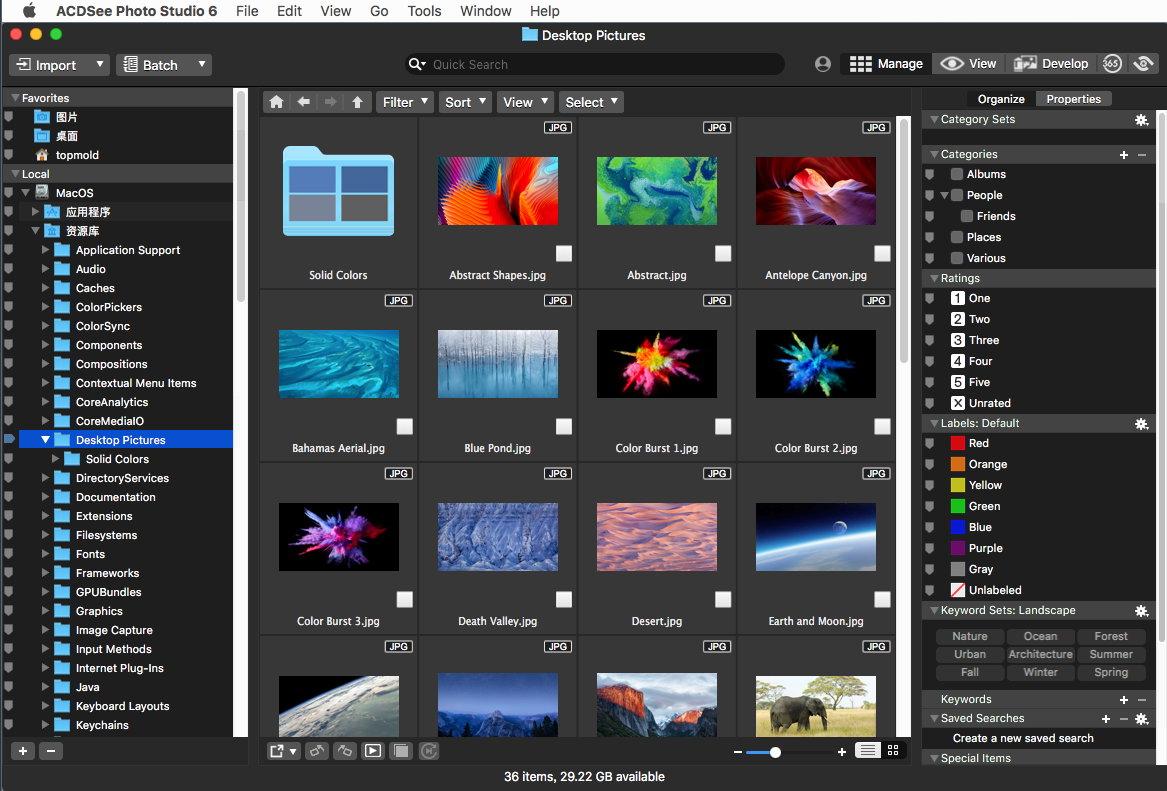 ACDSee Photo Studio for Mac v6.2.1681 正式注册版