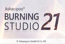 Ashampoo Burning Studio v21.5.0.57 多语言中文注册版-联合优网