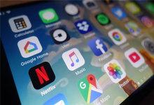 四部门联合印发《App违法违规收集使用个人信息行为认定方法》-联合优网