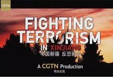 "CGTN 重磅发布两部新疆反恐纪录片:《中国新疆,反恐前沿》-西媒就涉疆纪录片""全体失声""-【a】片毛片免费观看!"