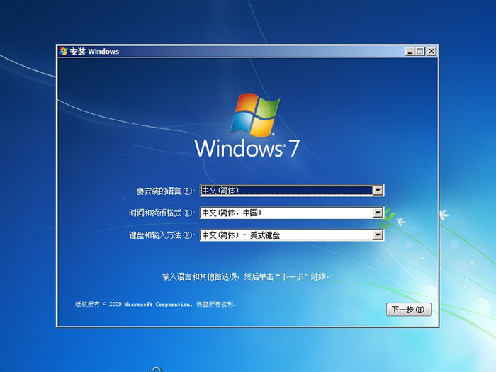Windows 7时代装系统,其实是一个麻烦又啰嗦的过程