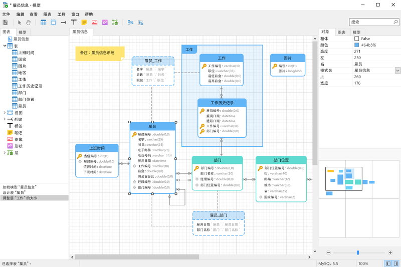 Navicat for MySQL v15.0.11 注册版-简体中文/繁体中文/英文