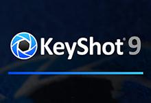 Luxion Keyshot Pro v9.0.289 多语言中文正式版-3D动画渲染制作-联合优网