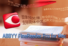 ABBYY FineReader Pro for Mac v12.1.14 Multilingual 多语言中文注册版-OCR工具-联合优网