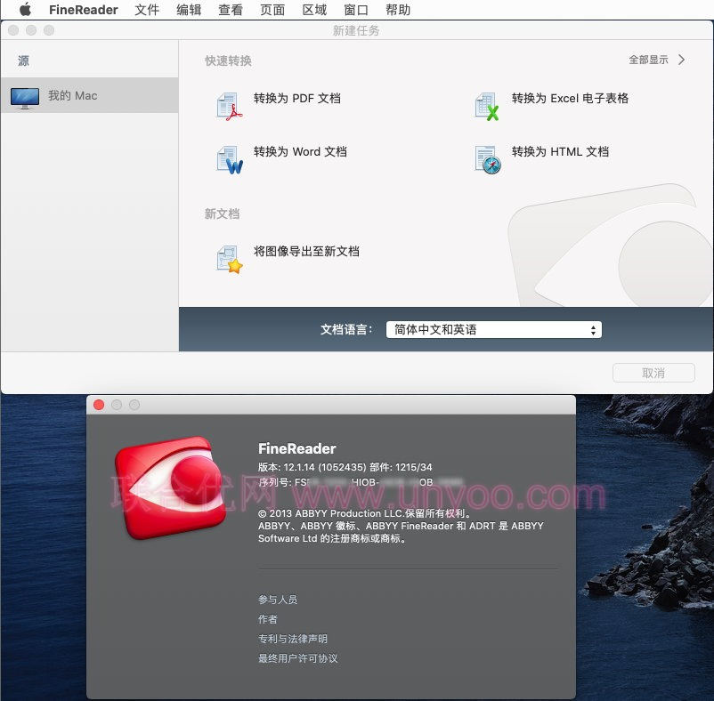 ABBYY FineReader Pro for Mac v12.1.14 Multilingual 多语言中文注册版-OCR工具