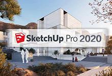 SketchUp Pro 2020 v20.0.363 x64 多语言中文注册版-草图大师-【四虎】影院在线视频