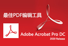 Adobe Acrobat Pro DC 2020 v2020.006.20042 Win/Mac 多语言中文注册版-亚洲在线