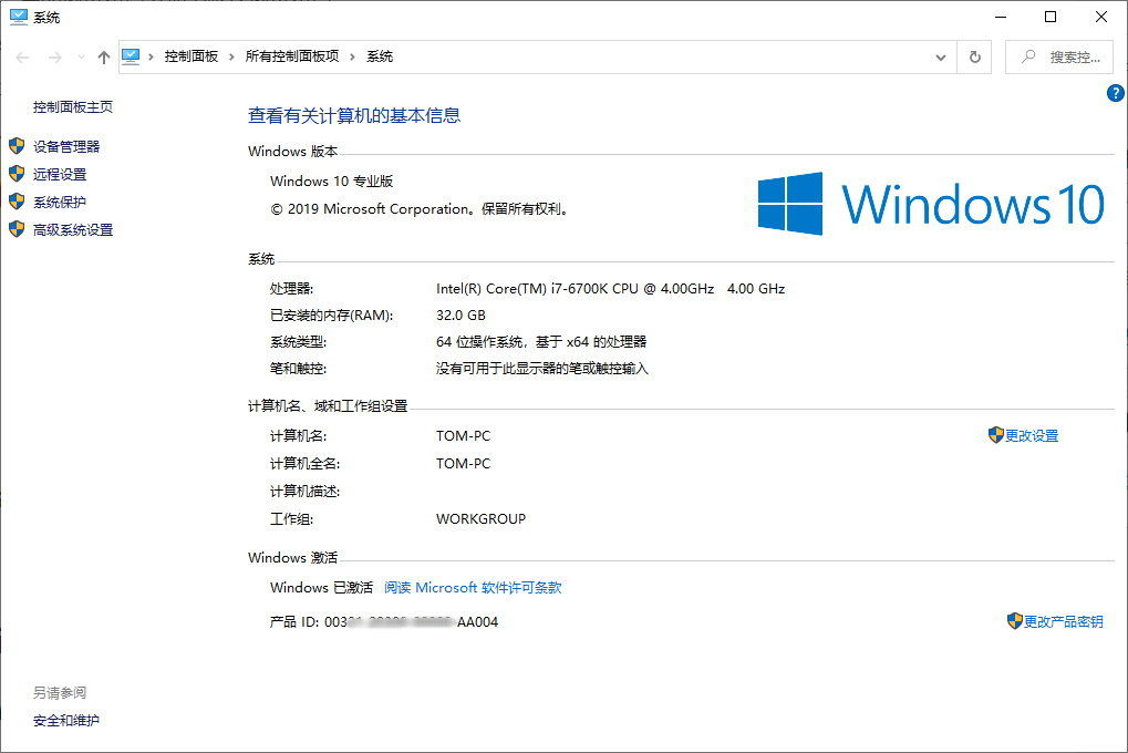 Windows 10 version 1909(February 2020 Update)19H2 MSDN正式版ISO镜像-简体中文/繁体中文/英文