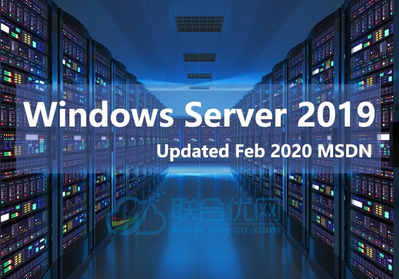 Windows Server 2019 Updated Feb 2020 MSDN正式版ISO镜像-简体中文/繁体中文/英文版