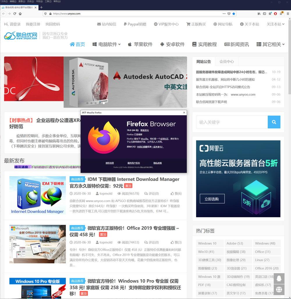 Mozilla Firefox Browser v79.0 x86/x64 Win/Mac 正式版-简体中文/繁体中文/英文