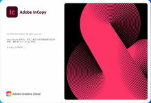 Adobe InCopy 2021 v16.1.0.020 x64 多语言中文注册版-联合优网
