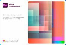 Adobe Dreamweaver 2021 v21.1 x64 Multilingual 多语言中文注册版-联合优网