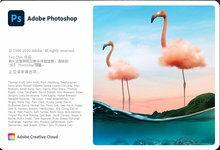 Adobe Photoshop 2021 v22.3.1.122 x64 Multilingual 多语言中文注册版-联合优网