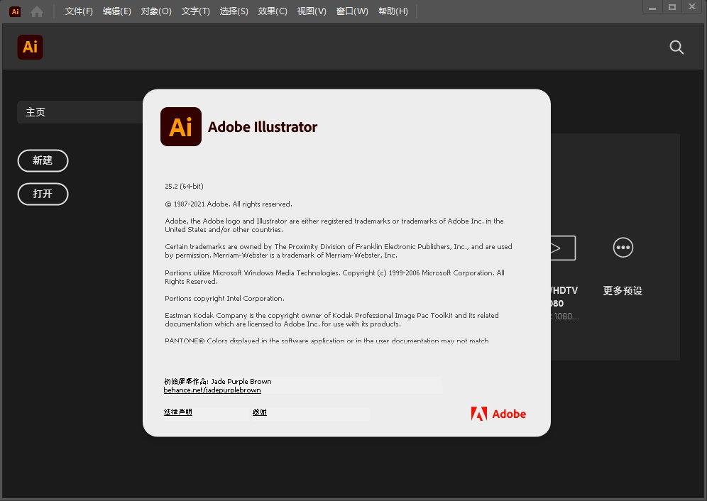 Adobe Illustrator 2021 v25.4.0.485 x64 Multilingual 多语言中文注册版