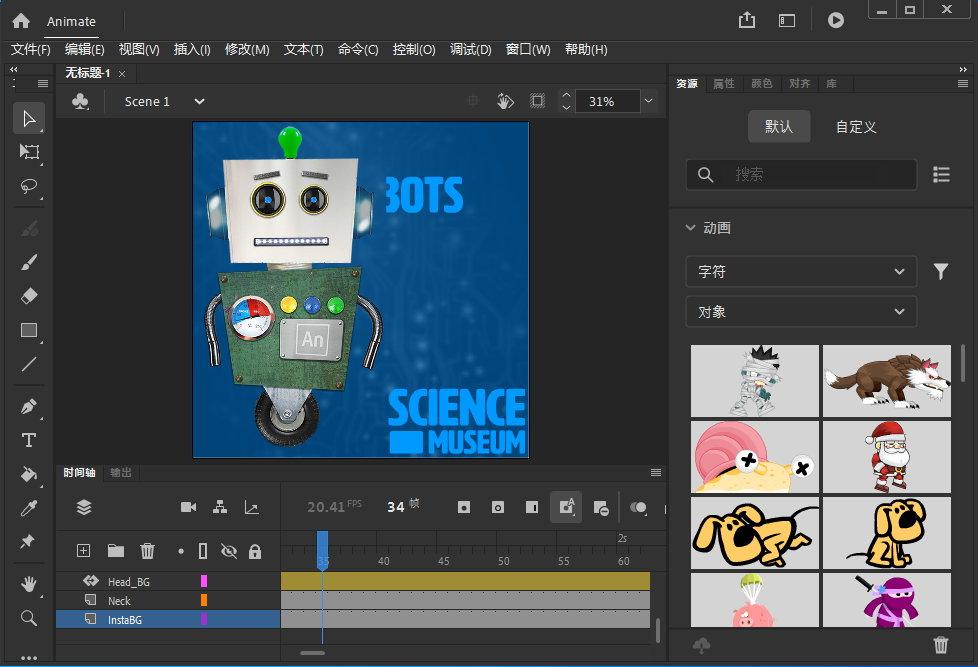 Adobe Animate 2021 v21.0.8.42666 x64 Multilingual 多语言中文注册版