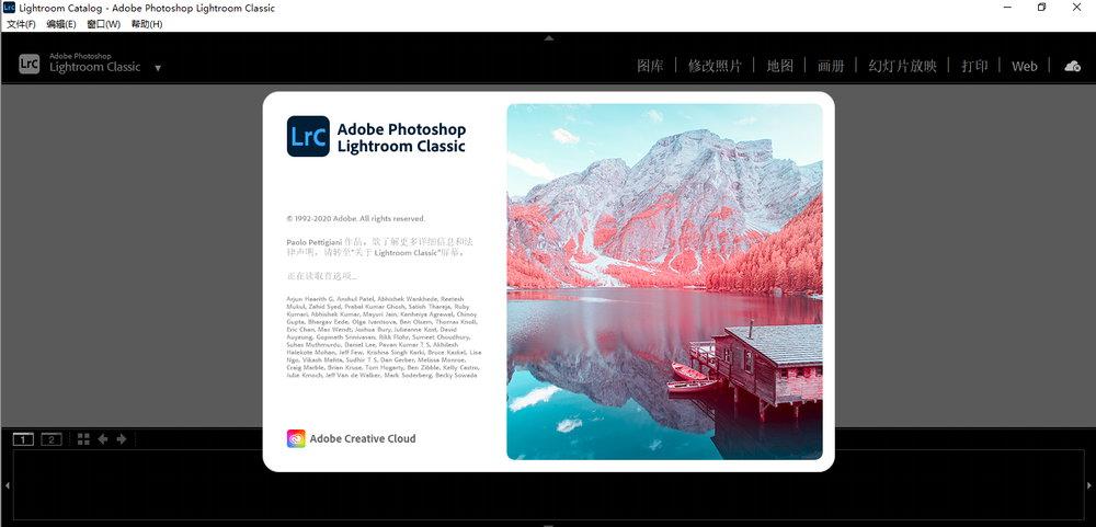 Adobe Photoshop Lightroom Classic 2021 v10.4.0 Final x64 Multilingual 多语言中文注册版